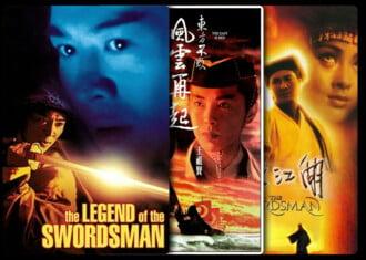 Swordsman Collection