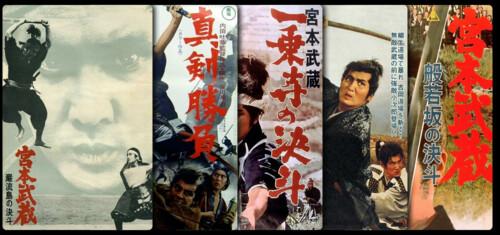 Miyamoto Musashi by Tomu Uchida Collection
