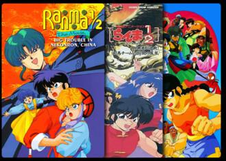 Ranma - colección