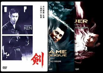 Kenji Misumi's Trilogy of the Sword