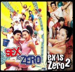 Sex is Zero Series