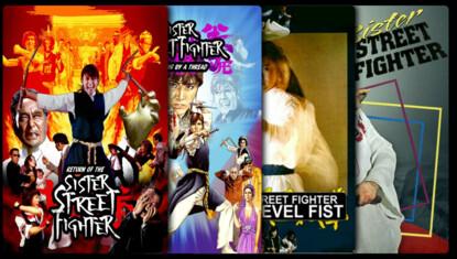 The Sister Street Fighter - Coletânea