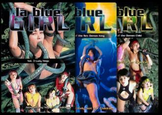 La Blue Girl Collection