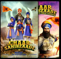 Chaar Sahibzaade Collection