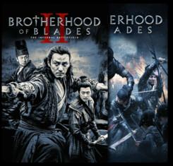 Frères de lames - Saga