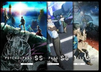 Psycho-Pass SS - Saga