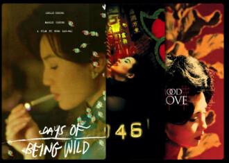 Love Trilogy