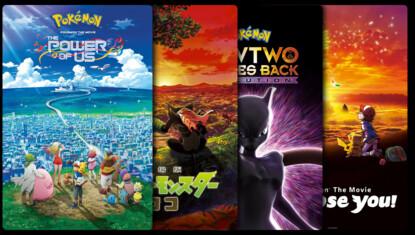 Coleção Pokémon: Continuidade Alternativa