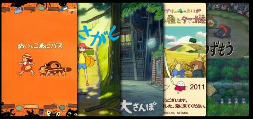 Ghibli Forest Movies