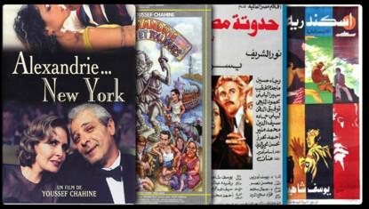 The Alexandria Trilogy