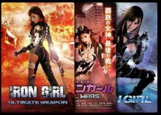 Iron Girl Collection