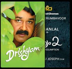 Drishyam Collection