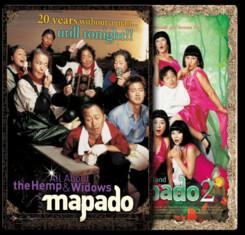 Mapado Collection