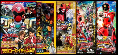 Super Sentai Collection