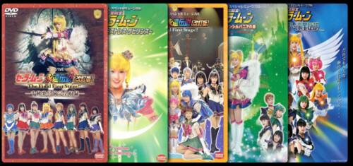 Sailor Moon Musical - Bandai