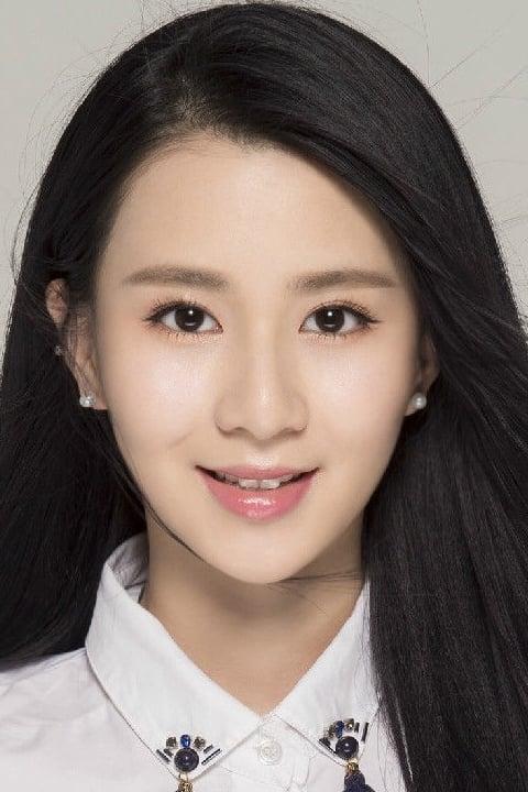 Guan Xin