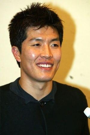 Kim Byung-hyun