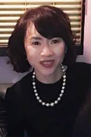 Yōko Nakamura