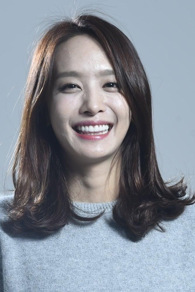 Park Jung-ah
