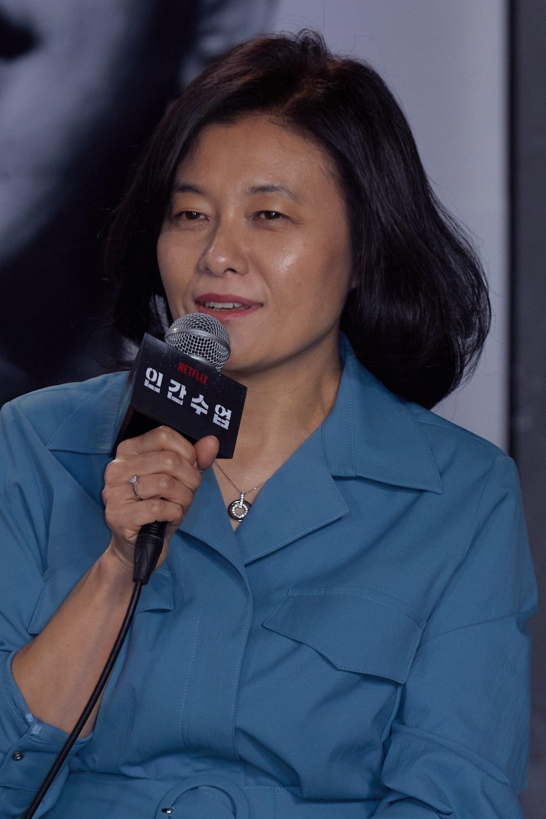 Yoon Shin-ae
