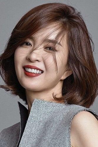 Shin Eun-jung