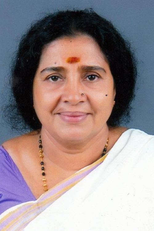 Bindu Ramakrishnan