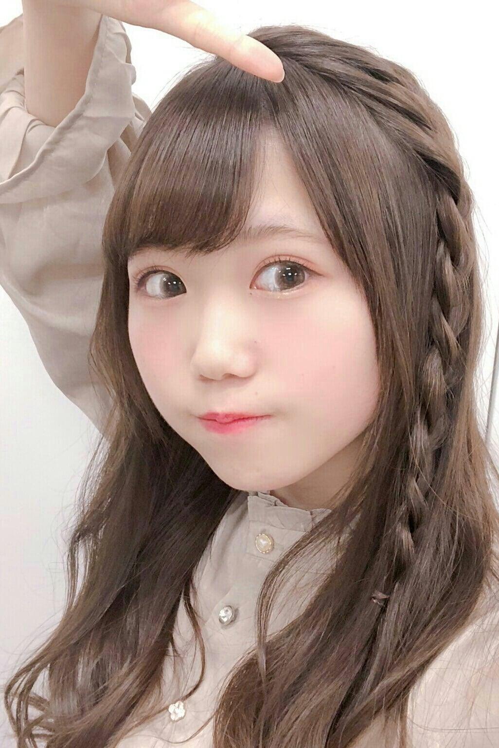 Rin Aira
