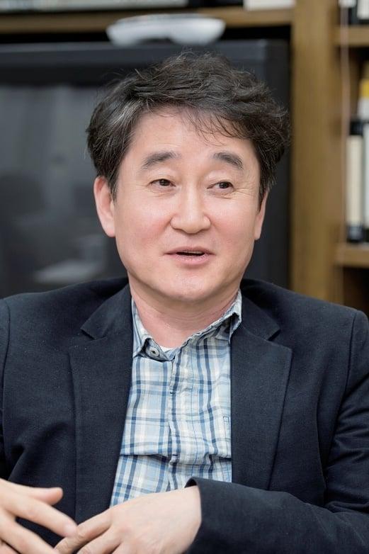 Kim Hyung-koo