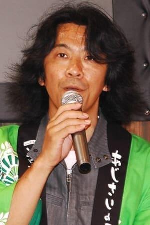 So Toyama