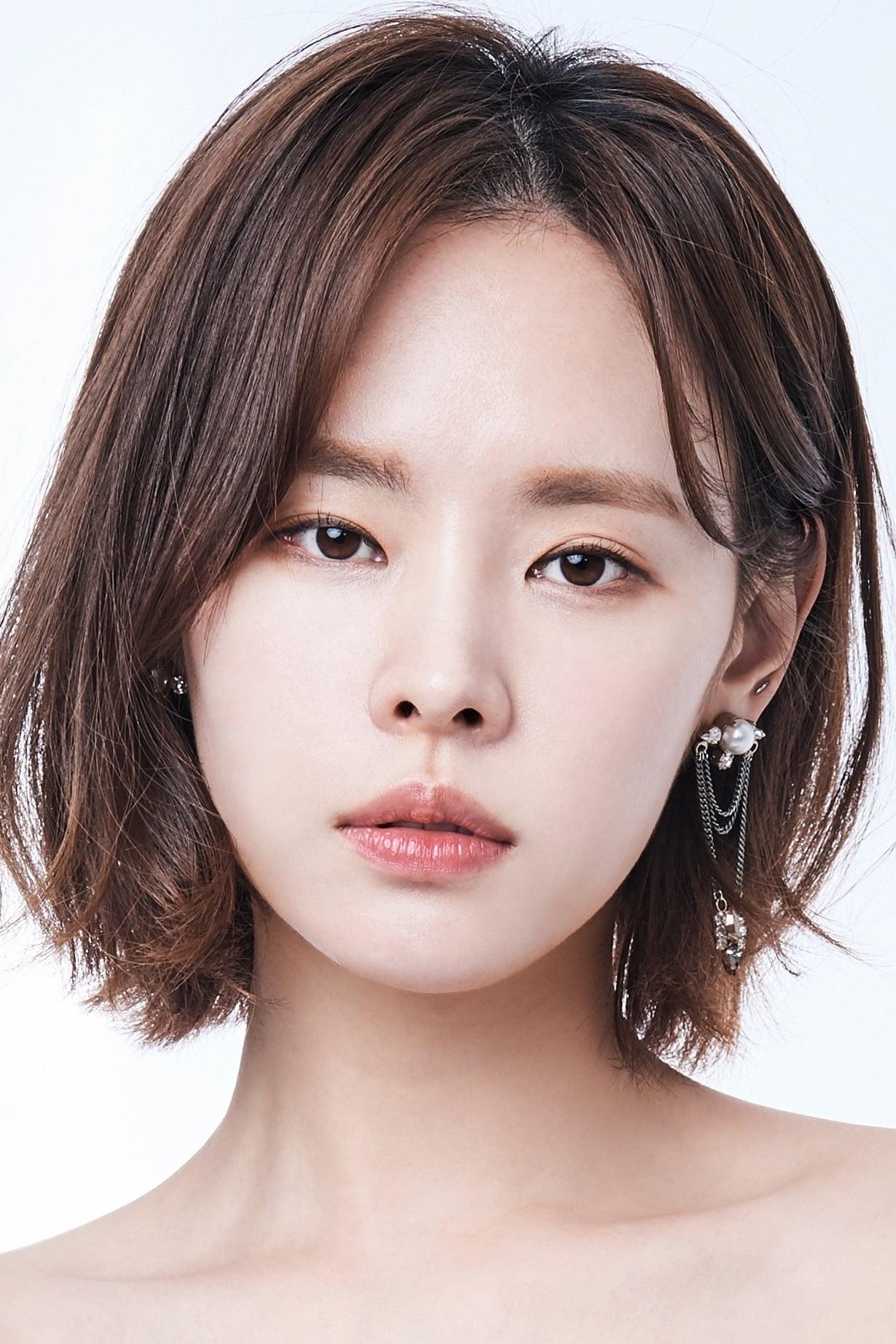 Goo Jae-Yee