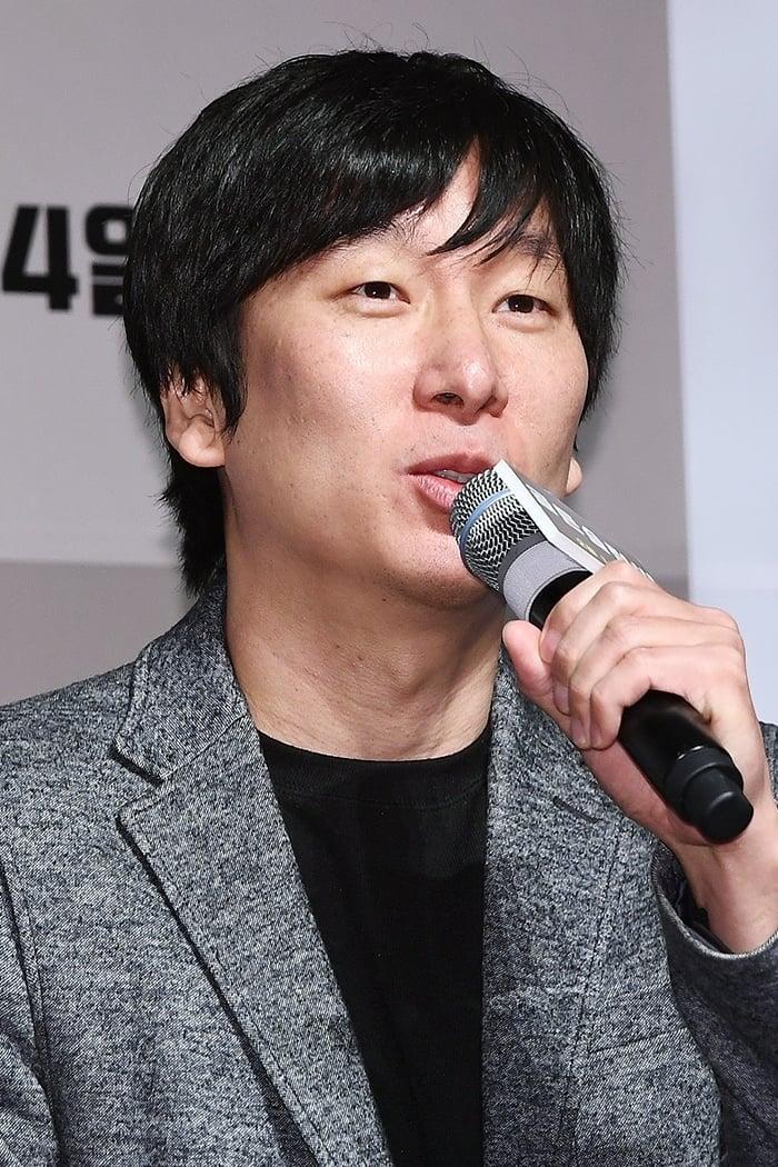 Noh Dong-seok