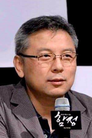 Kwon Hyung-jin