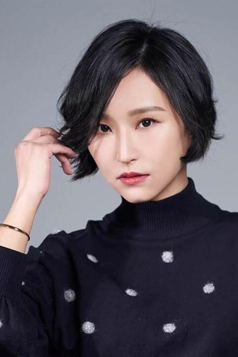 Fran Chen