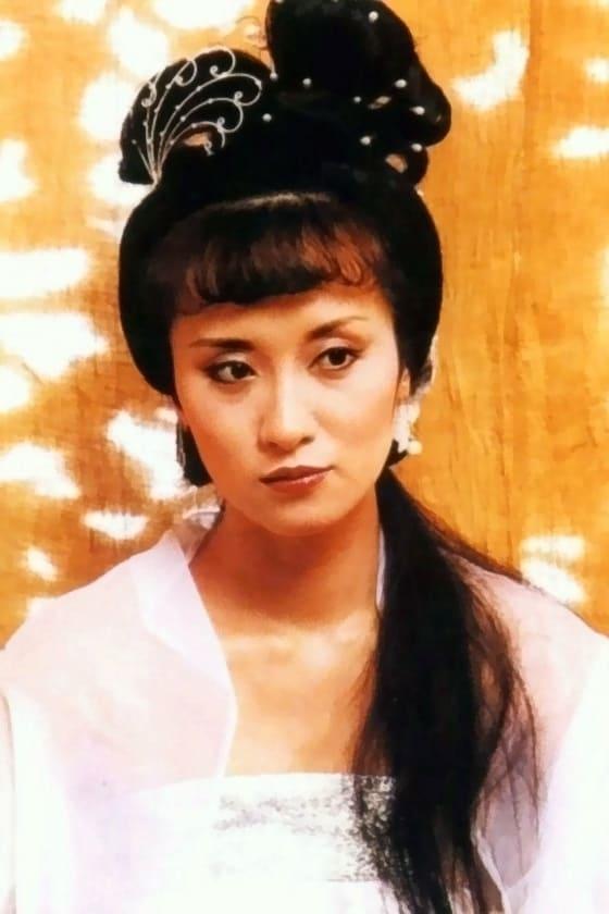 Hing Yue Chang
