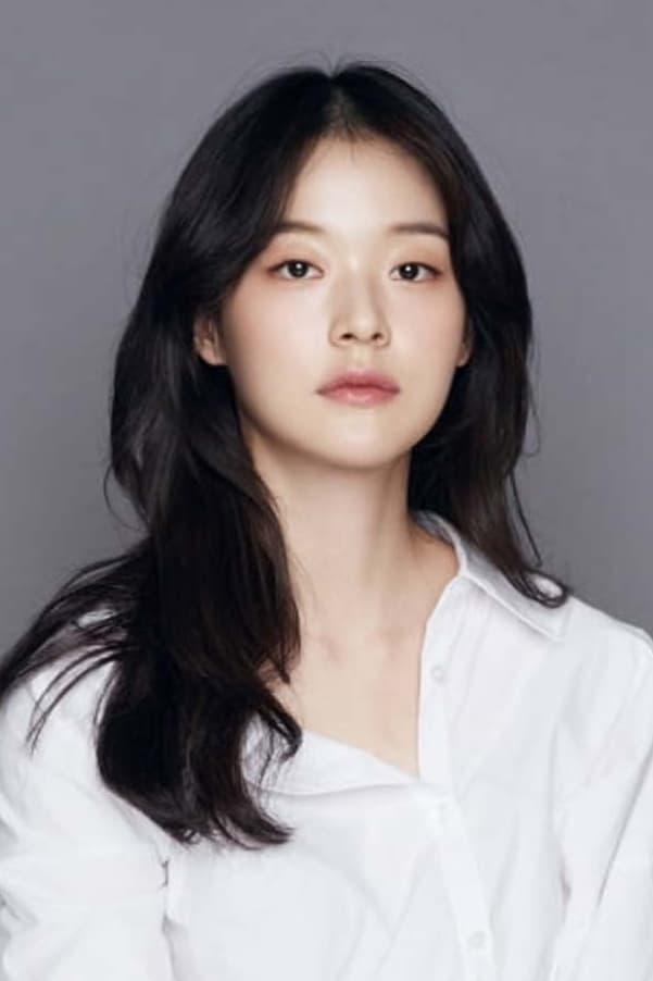 Shin Do-hyun