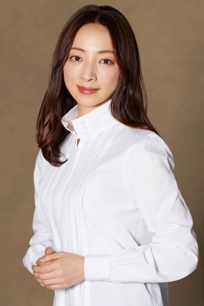 Yuri Shirahane