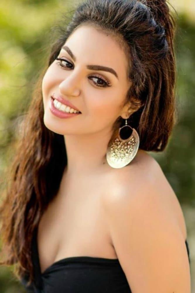 Nesreen Ameen