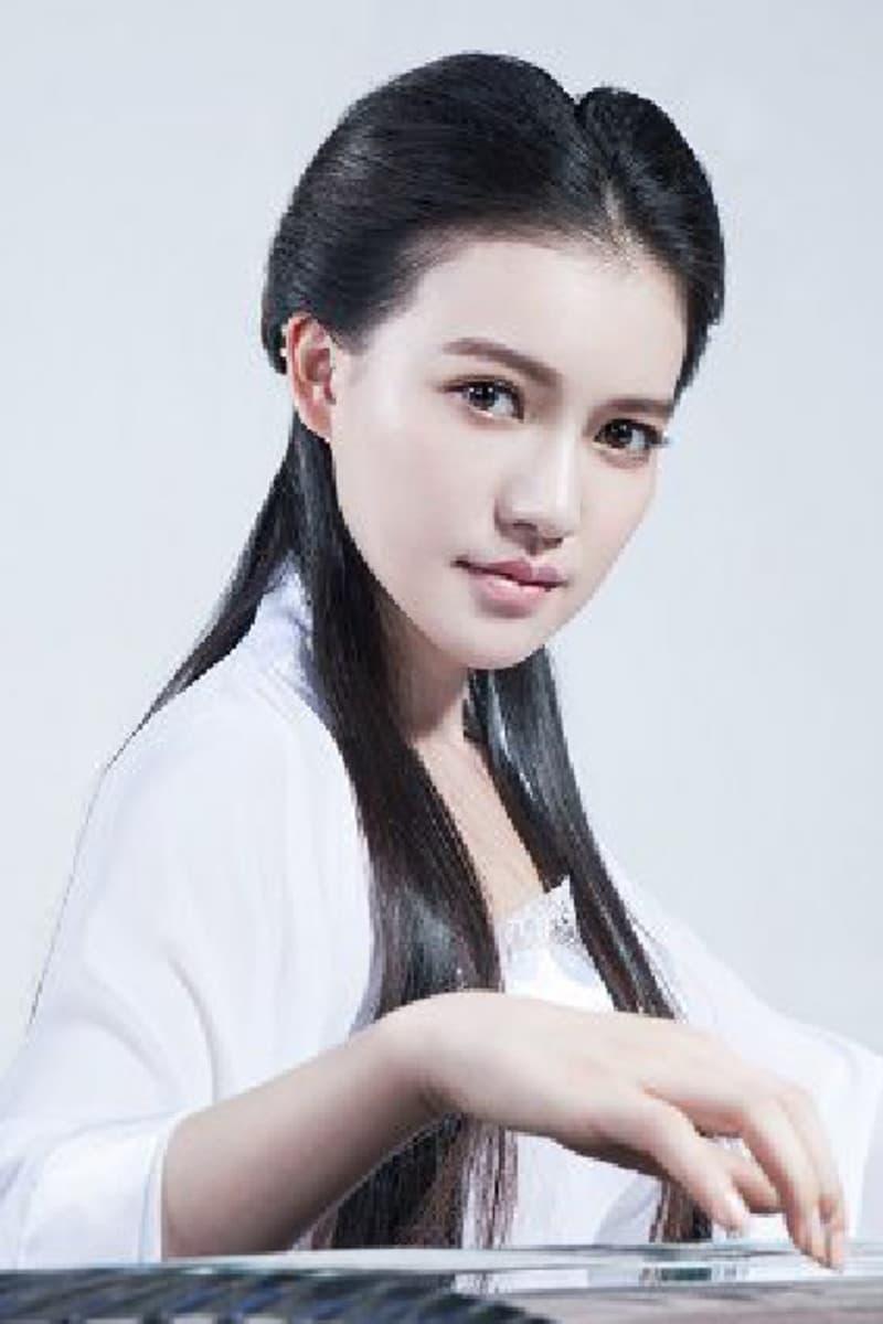 Yang Qingzhu