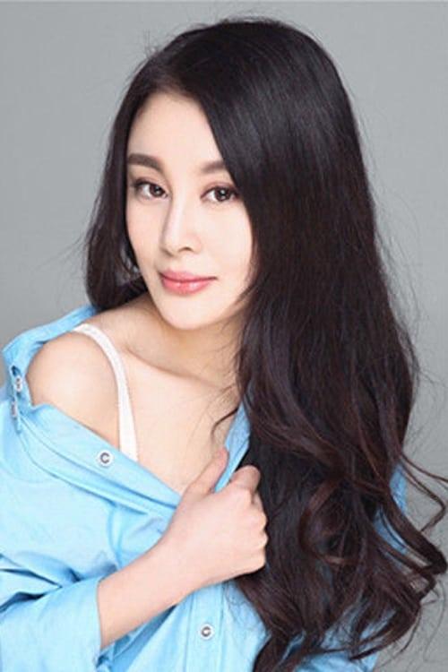 Tian Yuqing