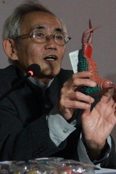 Noriyoshi Ikeya