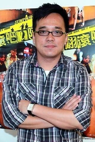 Lin Yu-hsien
