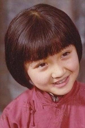 Shen Jie