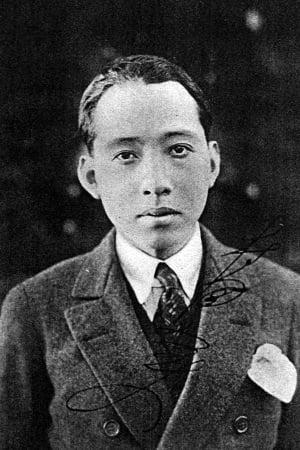 Minoru Murata