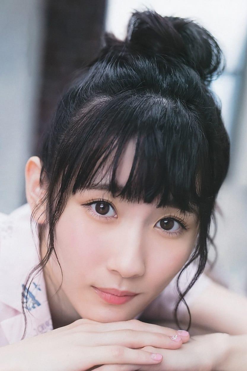 Yurina Uchiyama