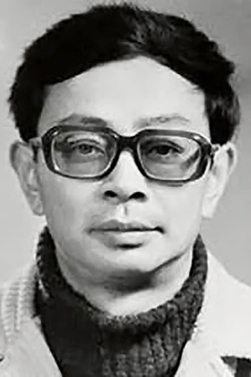 Wu Yigong