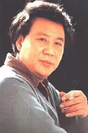 Gu Yue