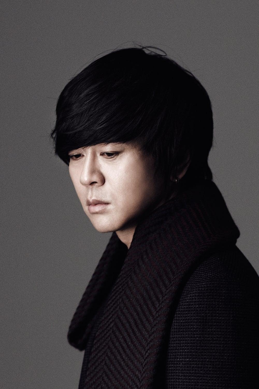 Yoon Do-hyeon