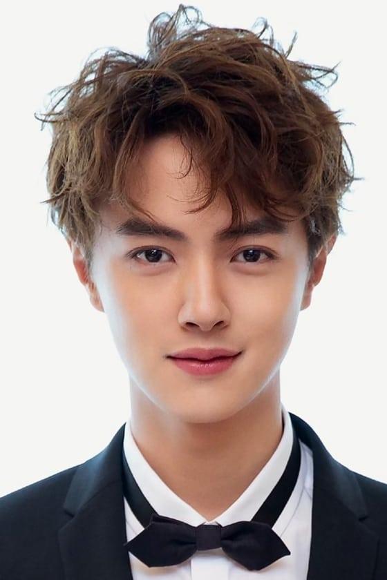 Darren Chen