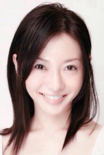 Rin Kurana