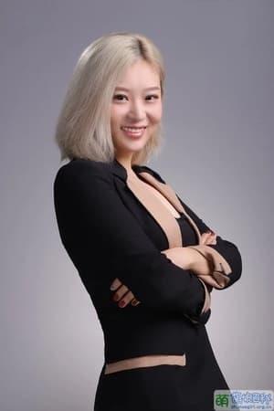 Zhou Shuai